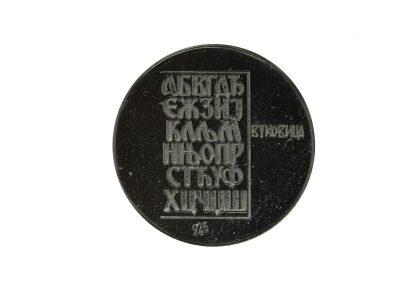 DSC0050 min